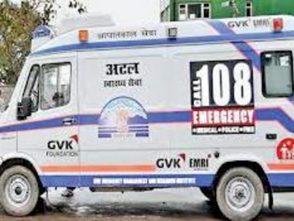 Donate To Buy An Ambulance.