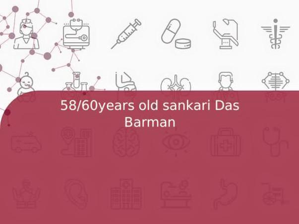 48 Years Old Ranjith Das Needs Your Help Fight Cardiac Failure