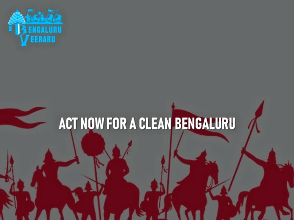 Contribute for a Clean Bengaluru! #BengaluruVeeraru