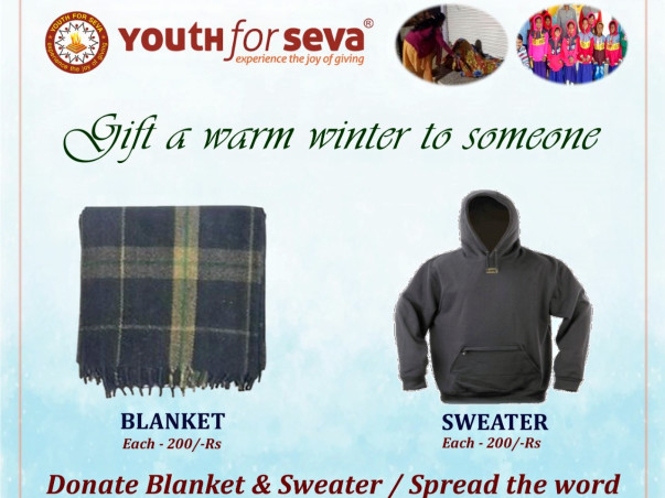 Blanket and Sweater Drive