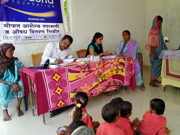 Village Integrated Development India