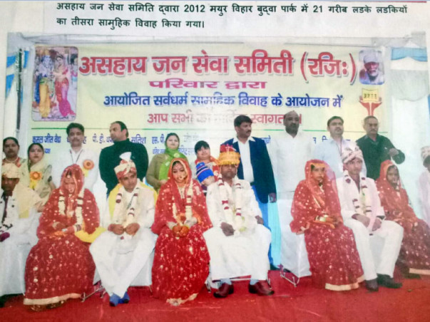 Help Couples From Poor Families Get Married