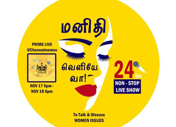 "Support  ""Webcast on Women Issues"" -  Manithi Veliye Vaa"