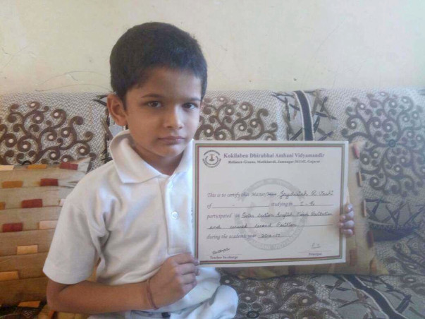 APPEAL : Financial help for Little Jayvir's cochlear implant