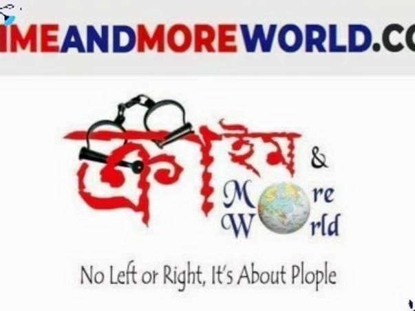 CRIME & MORE WORLD:Support Independent Journalism