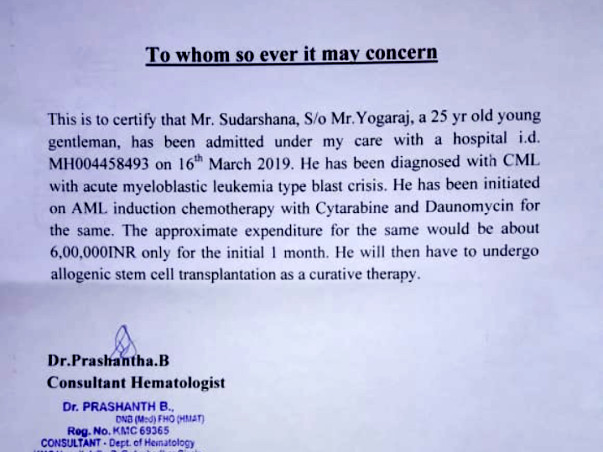 Sudarshan Y fight against cancer,plz help.
