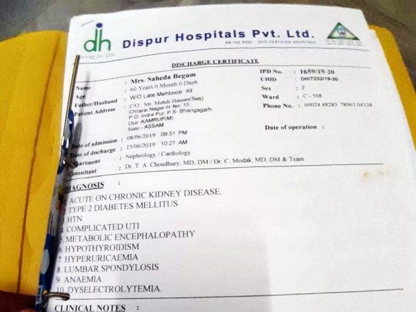 Support Saheda Who Is Sufferings From Chronic Kidney Failure
