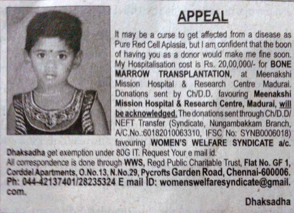 Save Dakshadha-Pure Red cells Aplasia patient
