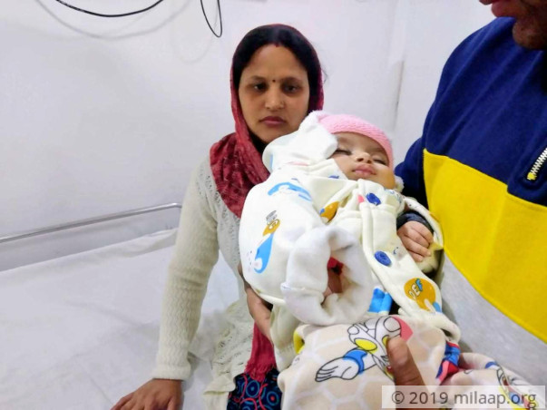 Baby of Rachna Sharma needs your help to survive