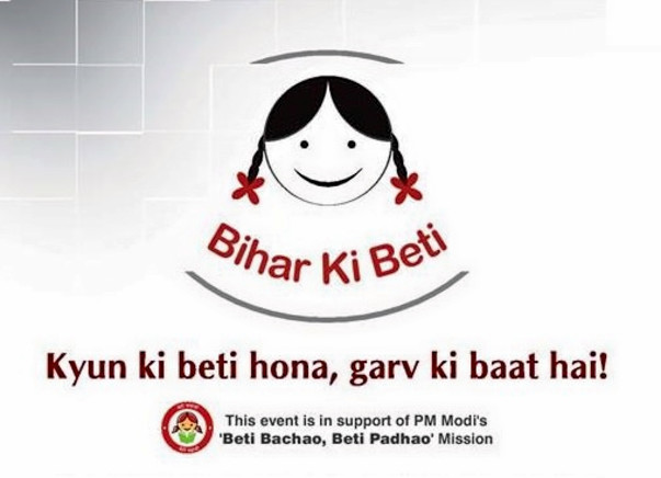 """Bihar ki Beti""-Encouraging Education For Bihar's Girls"