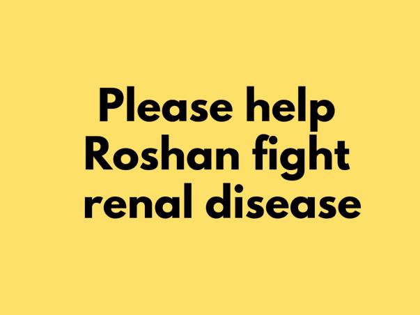 Help Roshan Undergo Kidney Transplant