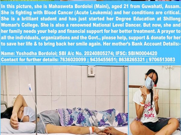 Help Mahasweta Bordoloi Fight Blood Cancer