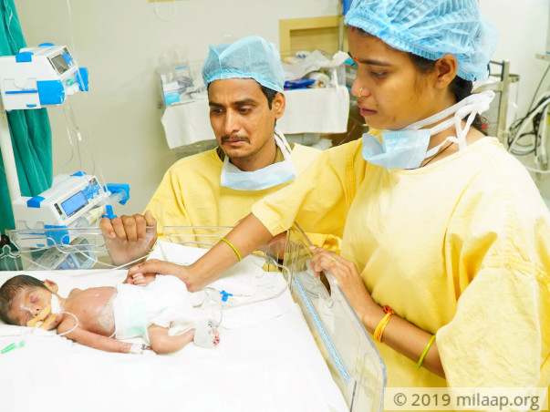 Help Baby of Ambe