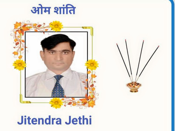 Help Late Jitendra's Family