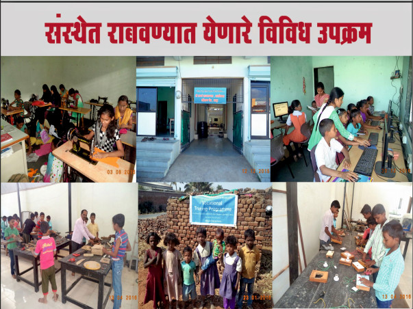 Ahilya NGO needs your support to help underprivileged children