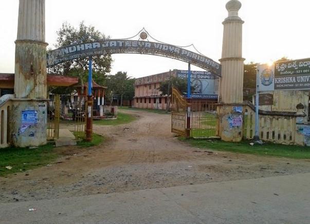 Join AJ Vidya Parishad To Save Its Legacy