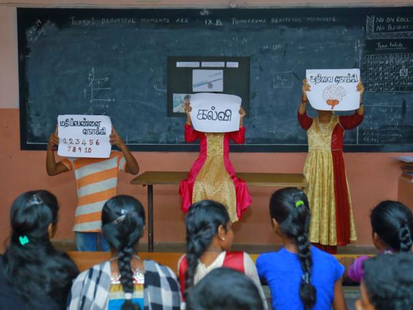 Mission Vivekananda at Thiruvottiyur Chennai! #SupportSchool4Change