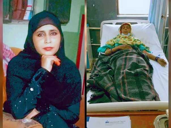 Support Sajda Begum Recover From Lung Cancer
