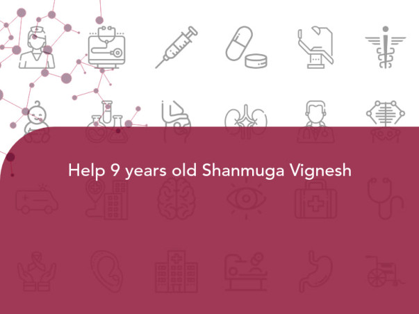 Help 9 years old Shanmuga Vignesh