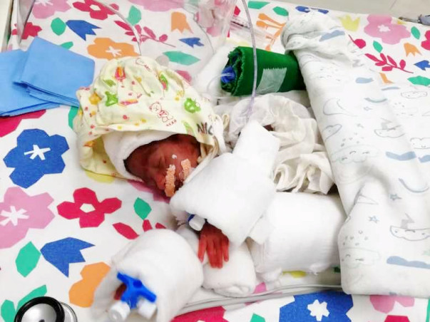 Save My Daughter Who is Admitted In NICU