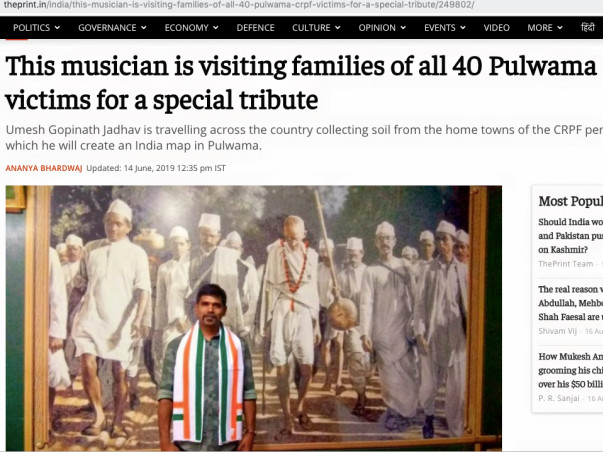 U.G. Jadhav's journey to Pulwama with an earthy tribute to Martyr
