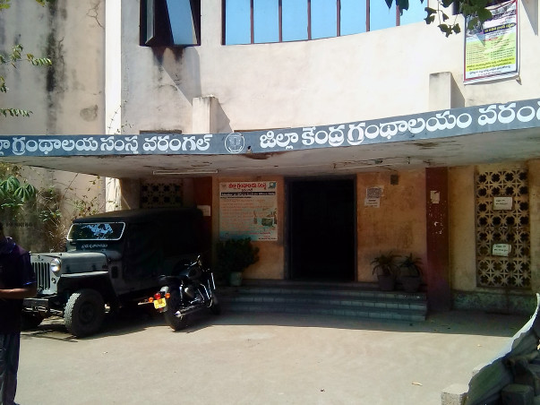 Help For Drinking Water Facility In Public Library Warangal