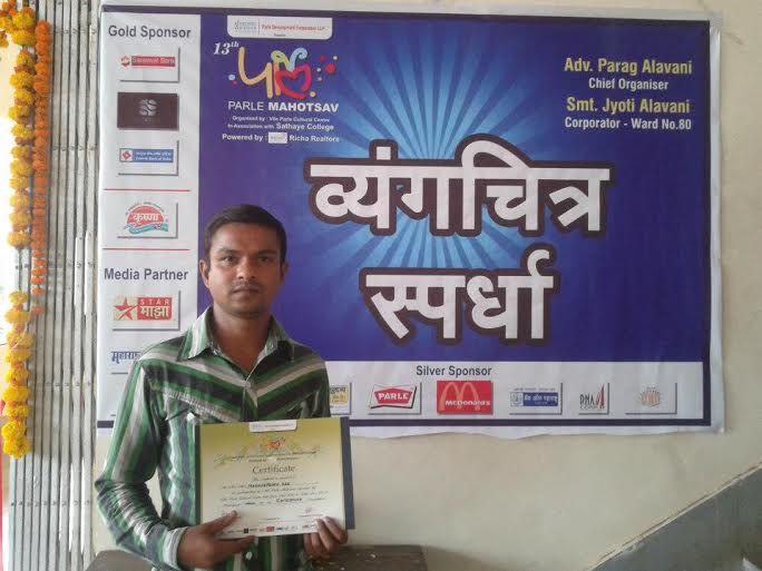 Madhusudan Das receive Certificate of Participation at Parle Mahotsav